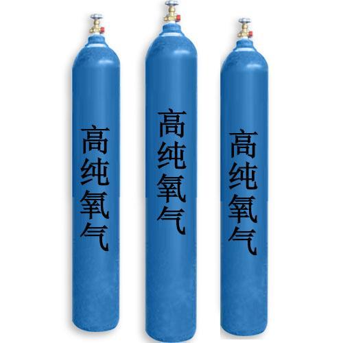 河南bwin手机版登录氧